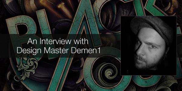 interview-demen1